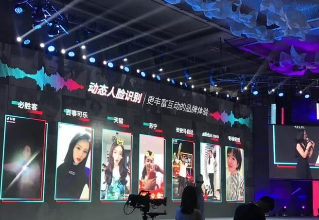 Face Recognition feature on Douyin Marketing Summit 2018