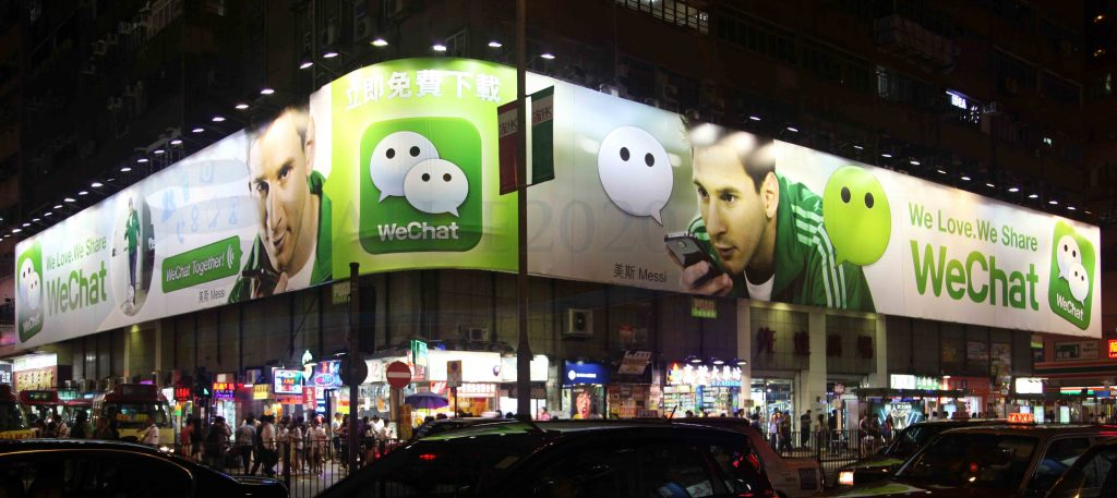 WeChat increased China's employment