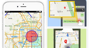 Baidu maps - essential travel apps in china