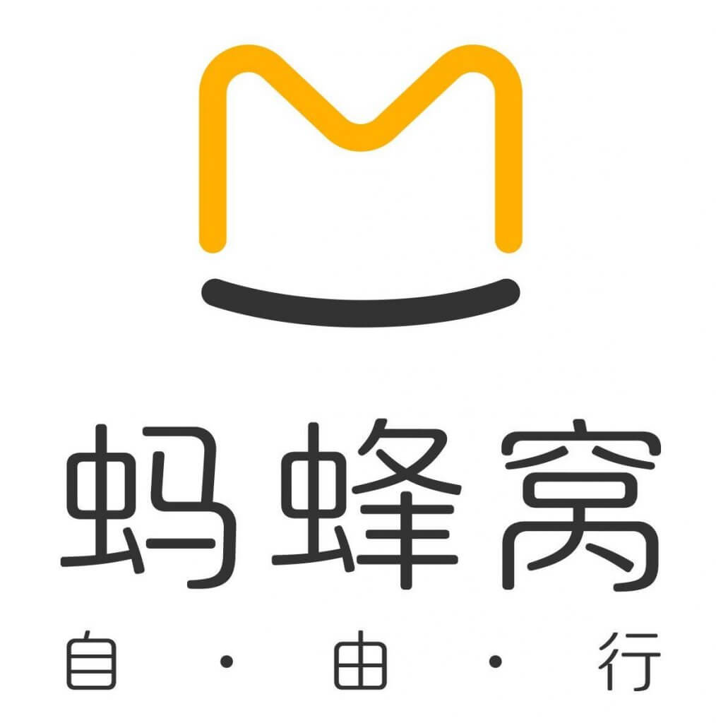mafengwo - essential travel apps in china