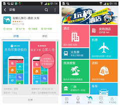 qunar - essential travel apps in china