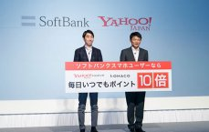 Here's the underlying truth behind Yahoo's popularity in Japan