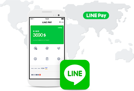 japan's line raises $1.3 billion for financial services like line pay