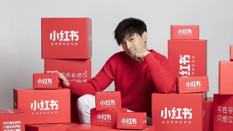brand on xiahongshu