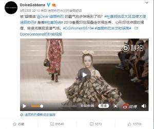 dolce & gabbana weibo - digital crew