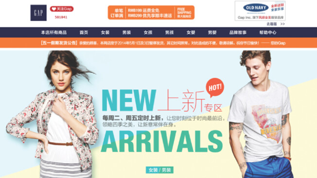 china's new e-commerce law to affect daigous
