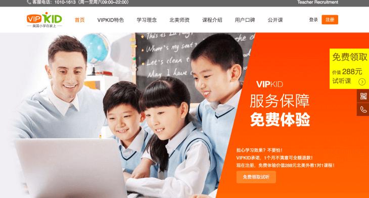 10 chinese startups