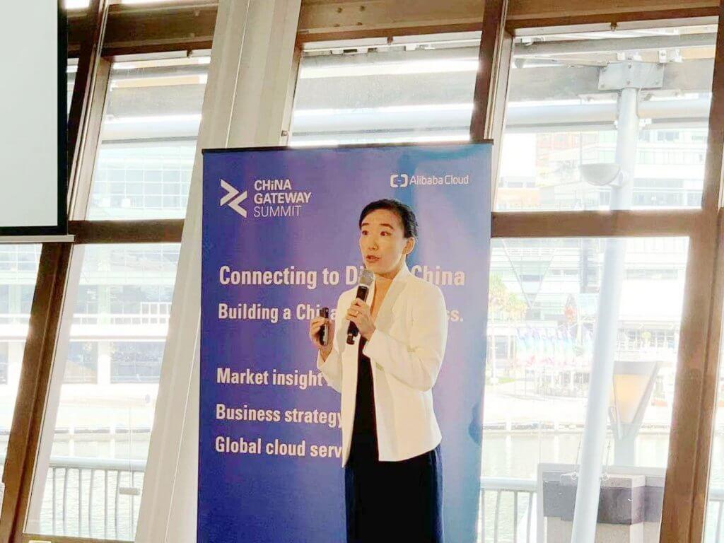 Digital Crew at China gateway summit