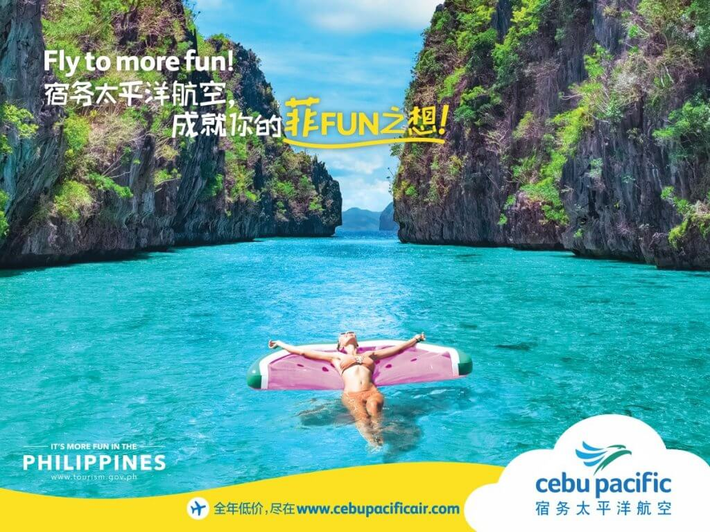 cebu pacific number one wechat brand